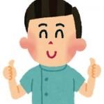 seitaishi_man-1