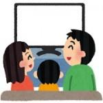 family_tv